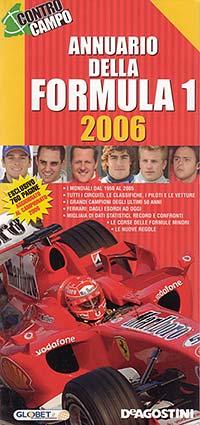 formula1_low.jpg