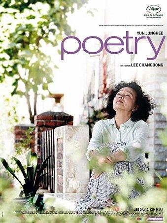 poetry_film.jpg